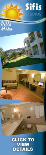 Featured Accommodation in Pefkos - Click to View details